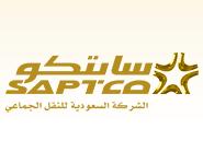 الشركة السعودية للنقل العام | سابتكو تعلن عن توفر وظائف شاغرة لحملة البكالوريوس فما فوق