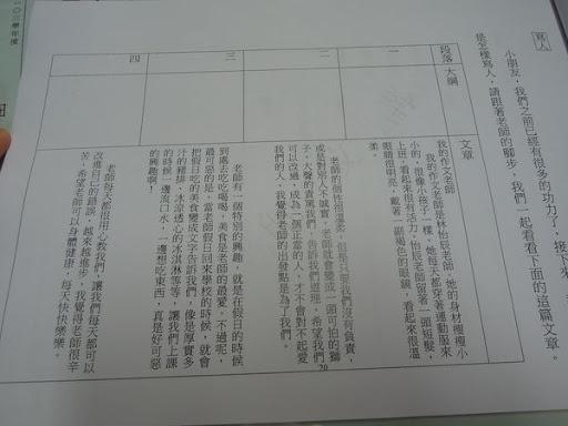 DSCN2216.JPG
