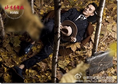 Wang Kai X Beijing Youth Daily 王凱 X 北京青年報 Dec Issue 04