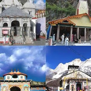 ShivTanu Tours-N-Travels photos, images