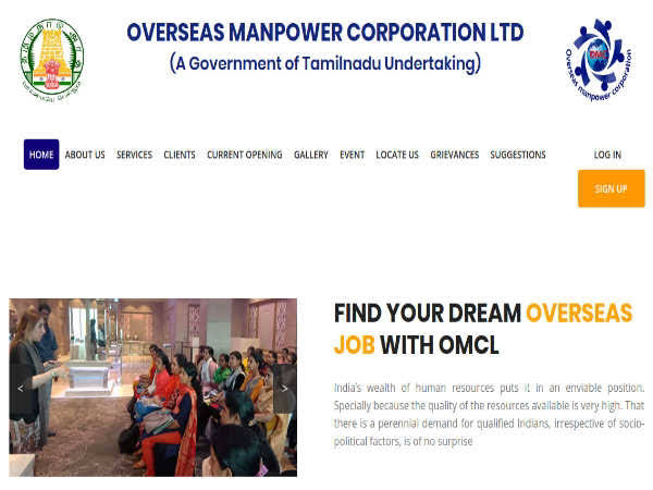 OMCL Recruitment  2020 – Apply Online
