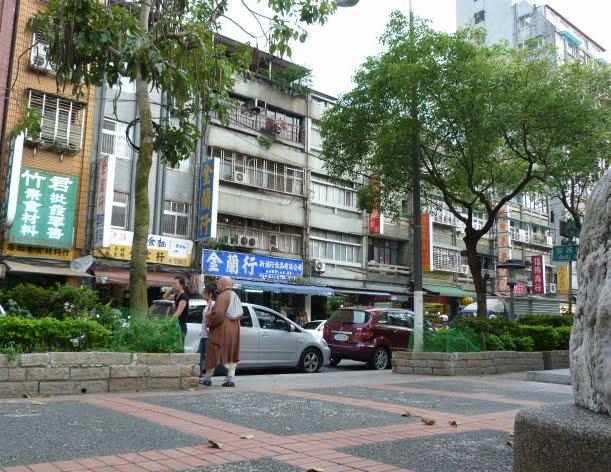 TAIWAN. Taipei ballade dans un vieux quartier - P1020627.JPG