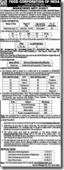 FCI-Tamil-Nadu-Watchman-Notice-2017-www.indgovtjobs.in