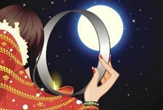 आखिर क्यों शुभ है इस बार का करवा चौथ -karwachauth 2021
