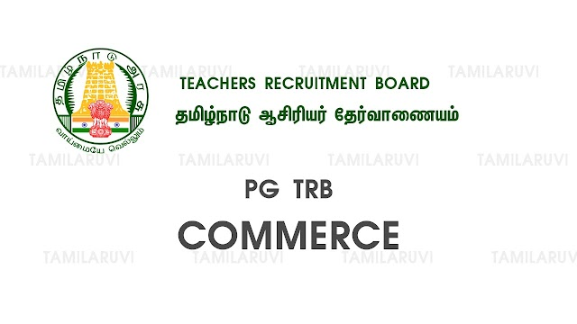PG TRB Commerce All Important Study Material and Question Paper Collection Download PDF