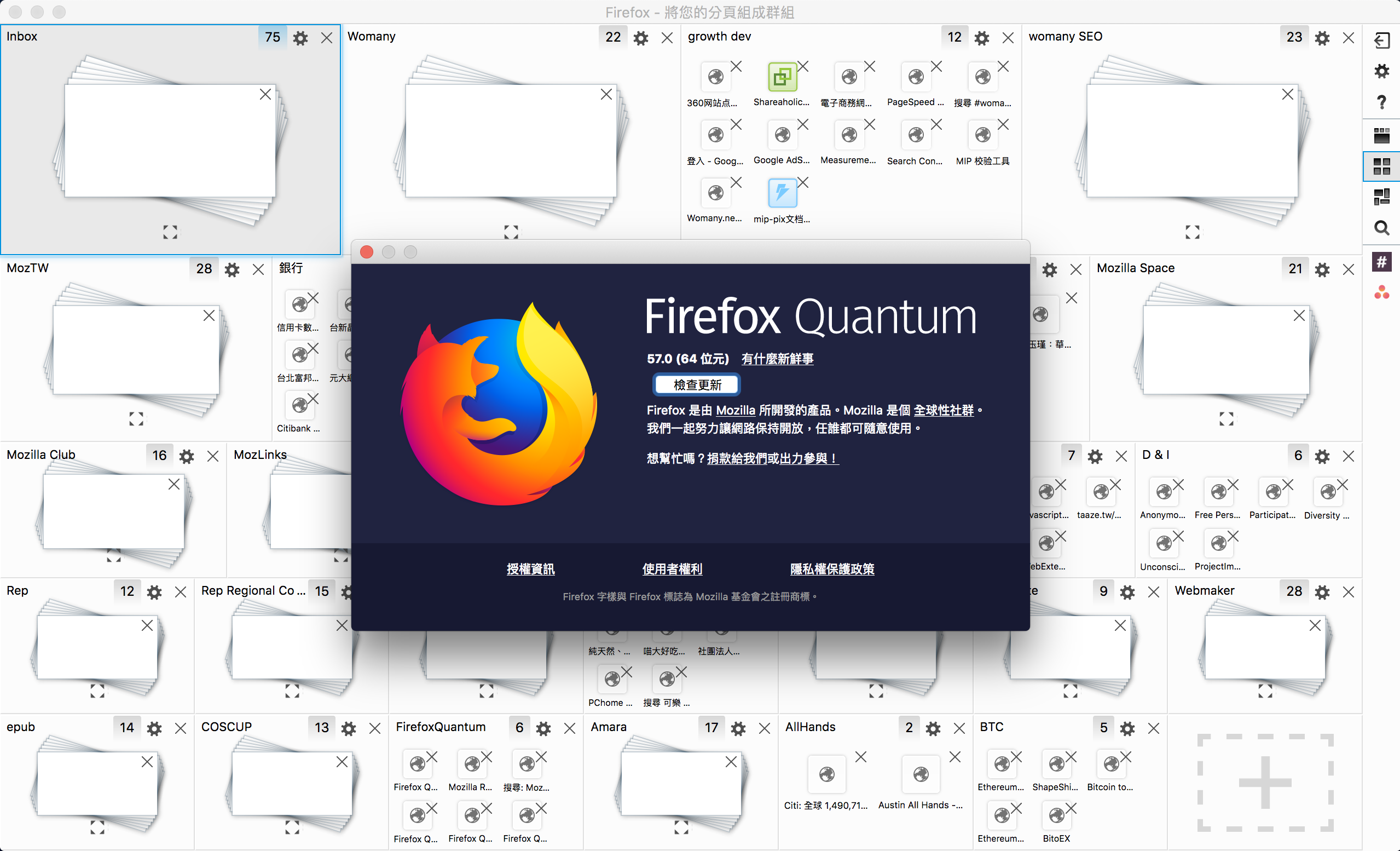 (My daily environment) Tab Groups is still working on Firefox Quantum