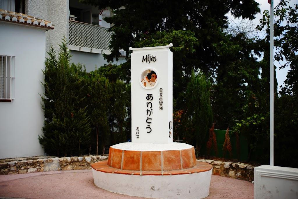 mijas monument to japanese people