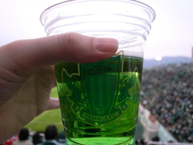 松本山雅ビール緑色のビール感想