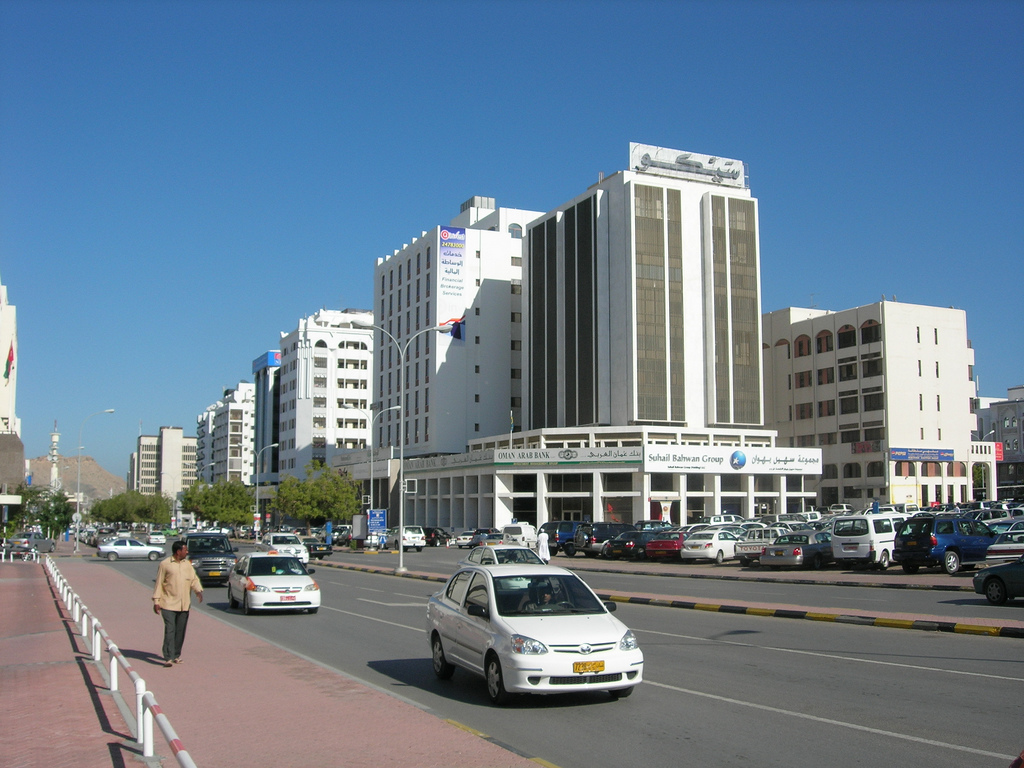 Oman - Muscat city center