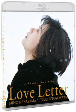 [MOVIES] Love Letter (1995)