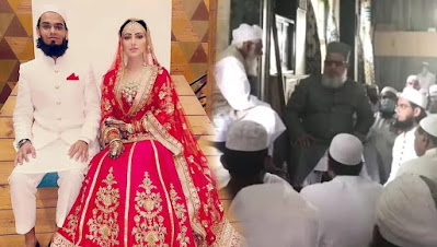 Sana Khan Nikkah video
