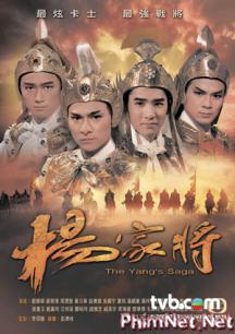 Phim Dương Gia Tướng 1986 - The Yang's Saga