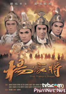 Dương Gia Tướng 1986 - The Yang's Saga - 1985