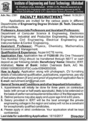 IERT-Allahabad-Faculty-Recruitment-2017-www.indgovtjobs.in