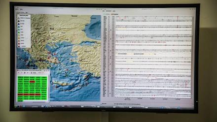 Πάνω από 1.700 σεισμικές δονήσεις από τον Ιούλιο μέχρι σήμερα στη Θήβα - Τι λένε οι ειδικοί