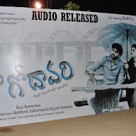 Godavari Audio Launch