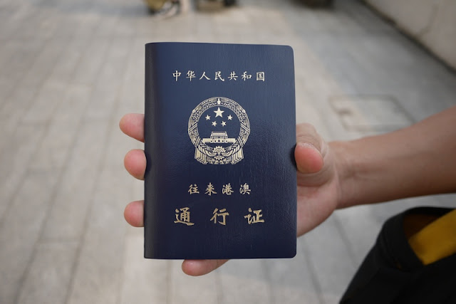 Pass book for Chinese to enter Hong Kong or Macau
