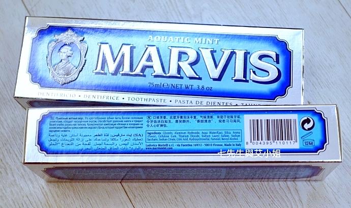 4 Marvis 好市多購物 義大利牙膏 牙膏界愛馬仕