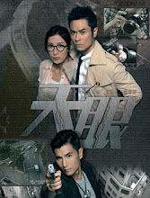 Eye in the Sky Hong Kong Drama