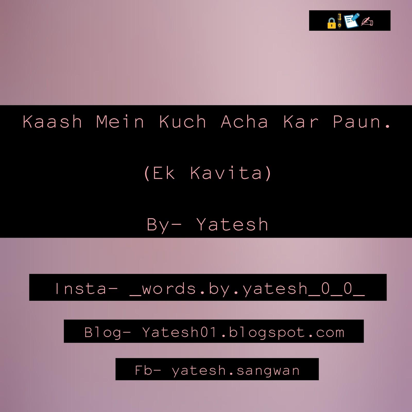 words of yatesh