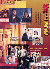 The Bund 1996 / Once Upon a Time In Shanghai Hong Kong Drama