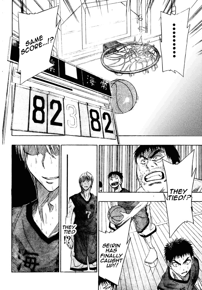 Kuruko Chapter 9 - Image 09_08