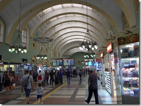 Moscou gare de Kazan hall