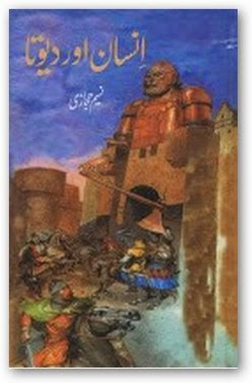 Insaan Aur Devta Complete Novel By Naseem Hijazi