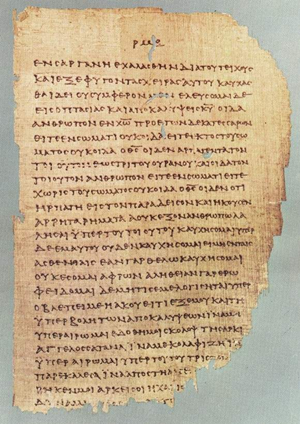 Fragment of an early New Testament manuscript