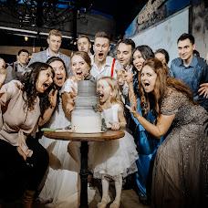 Fotógrafo de bodas Slava Pavlov (slavapavlov). Foto del 06.04.2018