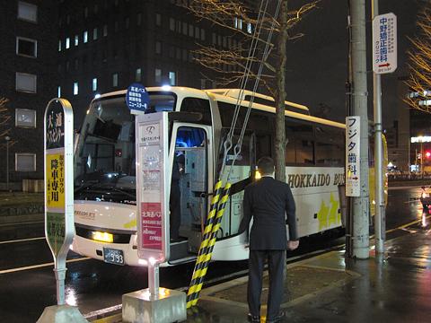 北海道バス「釧路特急ニュースター号」・993