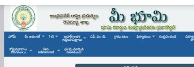 Meebhoomi AP Portal