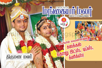 Navarathir Special Golu and Kolam Special