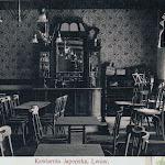 fran-023-LOF-186 Кафейня «Японская» на ул. Паньской 12.jpg
