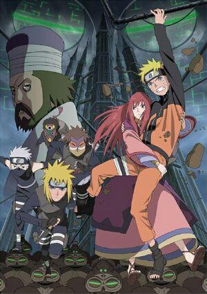 Naruto Shippuuden Movie 4 – The Lost Tower- Naruto Shippuuden Movie 4 – The Lost Tower