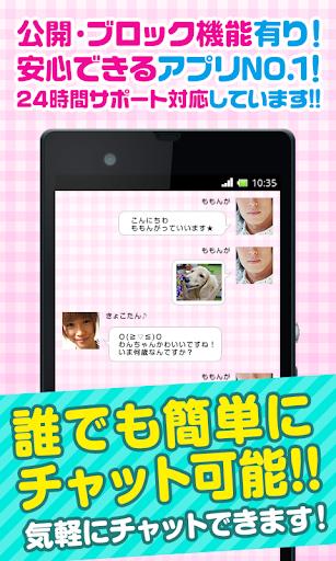 玩社交App 「すぐ会いたい、すぐ話したい」ならトークアプリ・ソクコイ免費 APP試玩