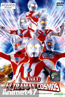 Ultraman Cosmos - Siêu Nhân Ultraman Cosmos 2013 Poster