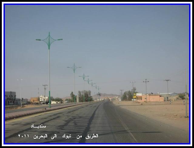البحرين سندبـاد IMG_1724.JPG