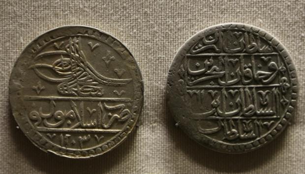 Dünyadaki ilk para ve tarihi