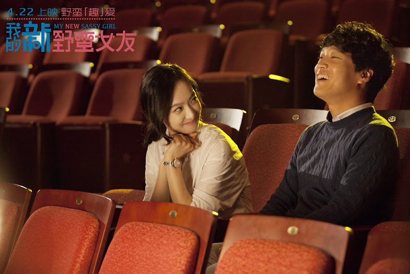 My New Sassy Girl China / Korea Movie