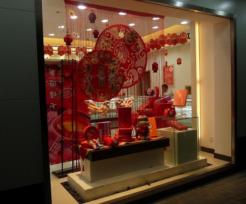 Chine.Shanghai et Suzhou - P1060069.JPG