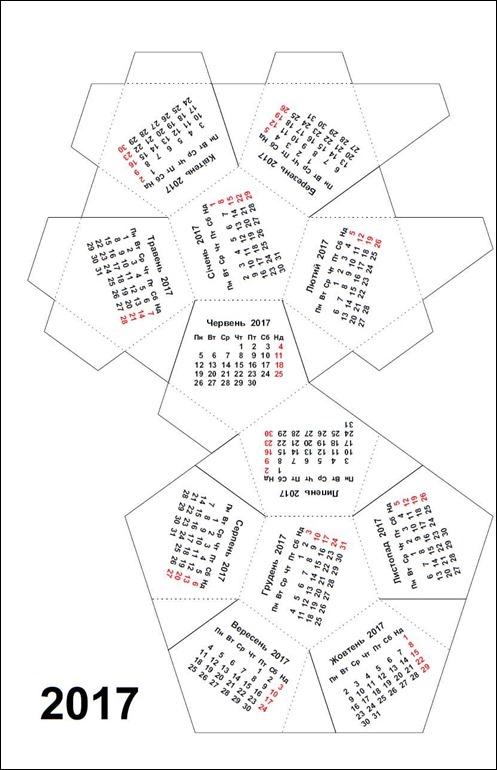 календарь на українській мові двенадцатигранник