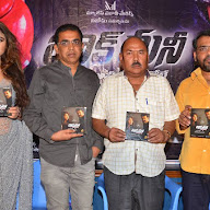 Black Money Audio Launch Stills (11).jpg