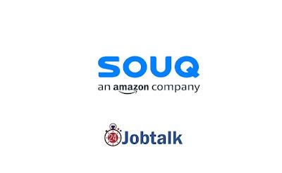 Souq.com Internship   IT Ops Intern