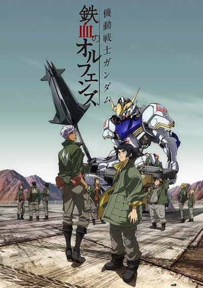 Mobile Suit Gundam: Iron-Blooded Orphans Season 1