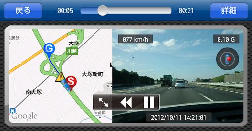 交通運輸必備APP下載|Safety Sight-接近アラート&ドライブレコーダー 好玩app不花錢|綠色工廠好玩App