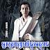 Nak Proyuth Ler Phlov Machureach-[13Ep End]