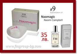 Парфюм FM 09 PURE - NAOMI CAMPBELL - Neomagic