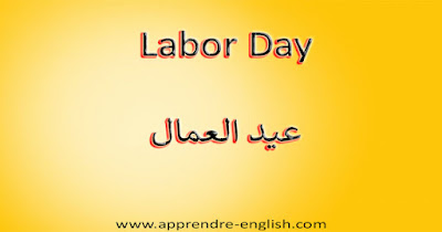 Labor Day  عيد العمال