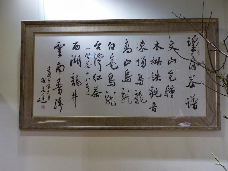 Taipei Zhong Shan Hall et Ximending - P1020717.JPG